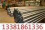 321钢板##销售网点热处理规范##渊财