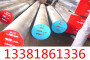 1.25Cr0.5Mo容器板##零售渠道锻圆轧圆##渊财