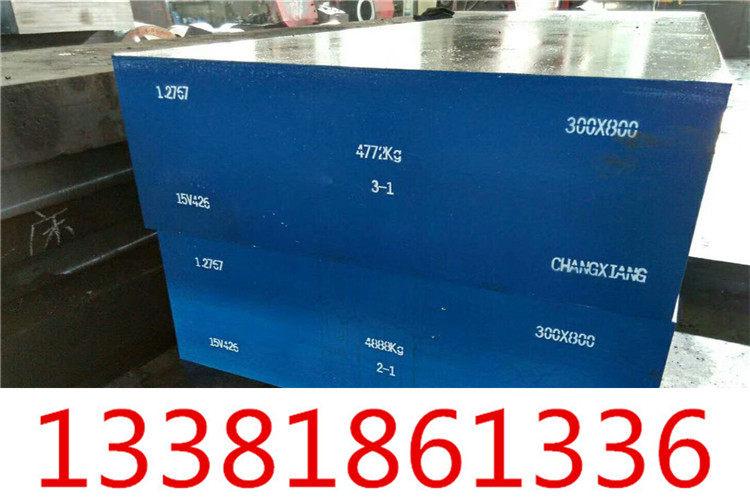 q690鋼板銷售渠道淵財