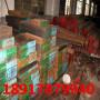 今時報價:HQ700鋼板淬火:庫存淵