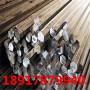今時報價:sup7彈簧鋼退火:庫存淵