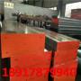今时报价:7075-t6铝进口现货供应:库存渊