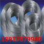 今時報價:022cr23ni4mocun圓鋼種類繁多:庫存淵