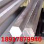 今時報價:00Cr12耐熱鋼硬度:庫存淵