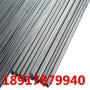 今时报价:S23043耐热钢交期短:库存渊