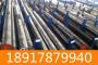 歡迎訪問##六安SUS430F不銹鋼棒##實業集團