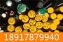 歡迎訪問##七臺河X15CrNiSi25-21不銹鋼##實業集團
