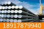 16mndr容器板##现货供应、 订制##渊库
