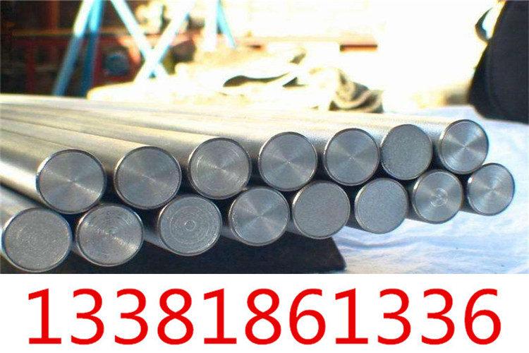18crni3moa圓鋼零售網點淵管