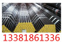 skd61模具鋼##吉林四平鍛環、研磨棒##淵達