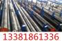 欢迎访问##龙岩8CR13MO不锈钢圆钢##实业集团