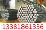 4320H圓鋼經銷網點、抗拉強度淵達