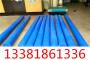 欢迎访问##四平1.4401耐热不锈钢##实业集团