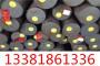欢迎访问##通化14cr1mo圆钢##实业集团