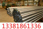 15nicr3##北京圆棒、研磨棒##渊达