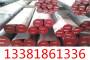 q345b低合金鋼板##西藏林芝地區光圓、切型##淵達