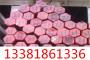 欢迎访问##淮安1.4418不锈钢板##渊通