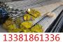 歡迎訪問##河北廊坊39nicrmo3鋼板##淵通