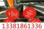 歡迎訪問##云南怒江德標1.4462雙相不銹鋼##淵通