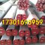 今日報價:SA203E容器板鋼材:御騁