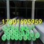 今日報價:上海5083-h116鋁板批發網點:御騁