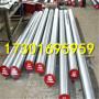 今日報價:Q295NH鋼板零售網點:御騁