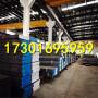 今日報價:46cr2鋼板零售處:御騁