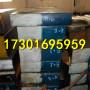 今日報價:1.5122不銹鋼板牌號:御騁