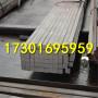 今日報價:60si2mna材料板材:御騁