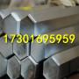 今日报价:5052o铝棒批发处:御骋