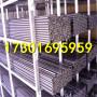 今日報價:sks3鋼材經銷網點:御騁