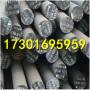 今日報價:60si2mna彈簧鋼板鍛件:御騁
