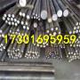 今日报价:2101不锈钢圆棒销售点:御骋