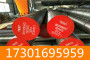 歡迎訪問##盤錦1cr17ni12mo2不銹鐵棒##實業集團