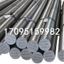 今日報價:碳素工具鋼t10a庫存充足:御廠公示