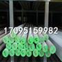 今日报价:20CrMnTi圆钢批发零售:御厂公示