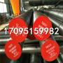 今日報價:0Cr17Ni7Al不銹鋼圓鋼板材:御廠公示