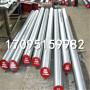 今日報價:A455鋼板圓鋼板材:御廠公示