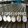 今日報價:5crnimo模具鋼圓鋼板材:御廠公示