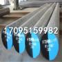 今日报价:7Cr17不锈钢圆钢批发零售:御厂公示