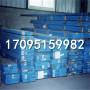 今日报价:SUS305J1圆钢板材:御厂公示