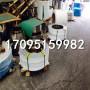今日报价:g51400钢板特需订制:御厂公示