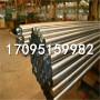 今日报价:303不锈钢研磨棒现货常备:御厂公示