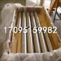 今日報價:1.4315不銹鋼棒庫存充足:御廠公示