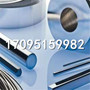 今日报价:rst37-2钢板库存充足:御厂公示