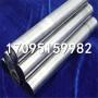 今日報價:61crsiv5圓鋼熱處理規范:御廠公示