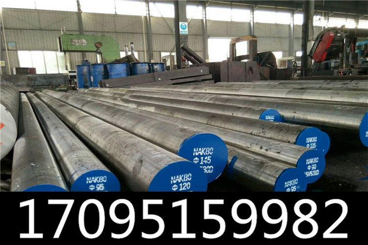 SMnC420圓鋼方棒,、切型、御棒料