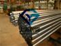 今日報價:10CrMo910鋼板零售網點、棒子:御材料大全