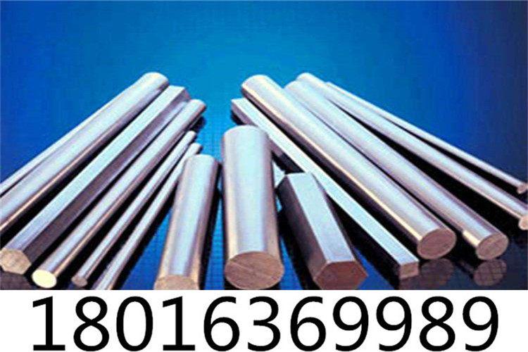 歡迎訪問##呼和浩特S32900不銹鋼棒##實業集團