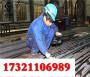 欢迎访问##滨州20MnHR钢板##实业集团